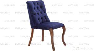 قیمت خرید صندلی میزبان ونیز کد 1