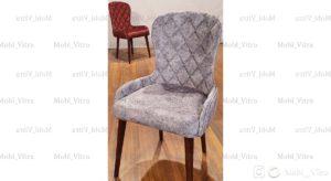 صندلی مدل زویا کد 5