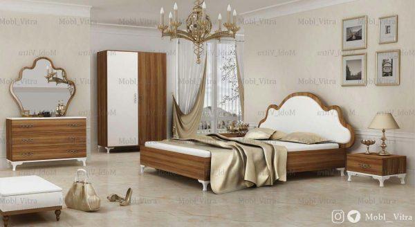 قیمت خرید سرویس خواب ویترا کد 9199
